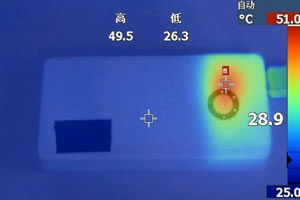 Battery heating map checking